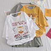 心機t恤小眾設計感洋氣寬鬆韓版露背性感短袖t恤女ins潮『櫻花小屋』
