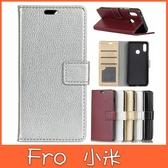 小米 紅米 Note 6 Pro 紅米6 紅米5 紅米5plus ?米Note5 荔枝紋皮套 手機皮套 插卡 支架 掀蓋殼