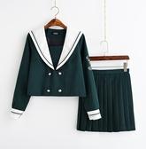 JK制服正統水手服秋冬墨綠學院風軟妹女學生校班服套裝