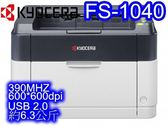 KYOCERA FS-1040 A4 單色電射印表機