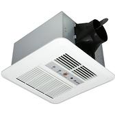台達 DC 直流多功能循環涼暖風機(110V) - VHB30ACRT-C