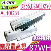 ACER 電池(業界最高規)-宏碁  AOD255,AOD260,D255,D260, 522,722,360 AL10A31,AL10B31 ,AL10BW