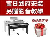 Roland FP-90 樂蘭 88鍵  數位電鋼琴原廠譜板,琴架,延音踏板,支援藍芽連線 另贈獨家贈品【FP90】