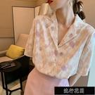 襯衫 襯衫上衣 夢幻紫粉色~新款西服領短袖襯衫上衣氣質ins【全館免運】