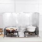 廚房擋油板煤氣灶臺耐高溫不銹鋼防油擋板炒菜防濺油煙機隔熱擋板4個裝 小山好物