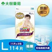 GOO.N 大王 頂級珍珠棉柔紙尿褲 L號 114片(38片x3包/箱)-廠商直送 大樹