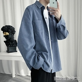 港風秋季寬鬆純色襯衫男韓版簡約經典百搭長袖襯衣外套 【快速出貨】