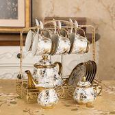 16件咖啡杯套裝套具整套歐式骨瓷陶瓷杯碟茶具茶杯家用水杯子TZGZ 免運快速出貨