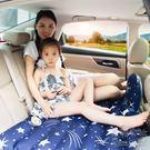 車載充氣成人后座旅行氣墊車震床 YX2169『美鞋公社』
