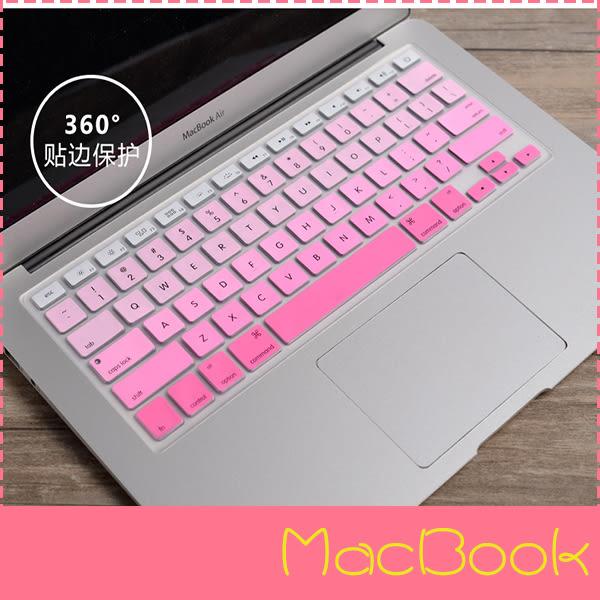 【萌萌噠】MacBook Air/Pro/Retina 英文版 彩色漸變色 蘋果筆電鍵盤膜 超薄防水防塵矽膠軟膜 全機型