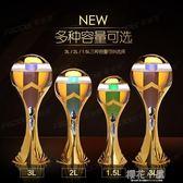 發光酒炮 世界杯扎啤酒炮3L 青島扎啤酒桶 2L分酒器1.5酒塔酒柱QM『櫻花小屋』