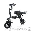 電動車鋰電池電動自行車可折疊式男女小型代步超輕便攜迷駕你電瓶電動車LX聖誕交換禮物