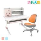 【結賬再折】兒童書桌椅 90cm桌面 可升降桌椅 成長桌椅 兒童桌椅(ME201+AU615)
