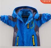 男童沖鋒衣外套中大童沖鋒衣兩件套兒童沖鋒衣登山服