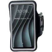 KAMEN Xction 甲面 X行動 HTC Desire 20 Pro 6.5吋 運動臂套 臂帶 手機 臂袋 手臂套 保護套