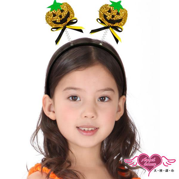 角色扮演道具 黃 搗蛋南瓜 萬聖節童裝系列 聖誕裝/表演/派對/舞會 天使甜心Angel Honey