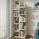書架落地創意樹形學生書柜簡約現代兒童組裝收納架客廳簡易置物架igo  瑪奇哈朵