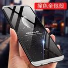 三星Samsung Galaxy A52 A72 A52 5G 手機殼 三段式 全包邊防摔 硬PC 電鍍邊 霧面 硬殼