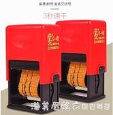 打碼機打生產日期 手動打碼器噴碼機打印超市月餅食品包裝袋日期印章油墨小型 漾美眉韓衣
