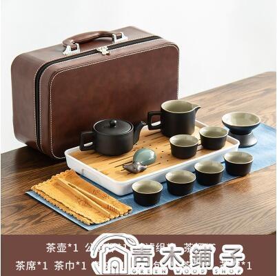 旅行便攜式陶瓷功夫茶具套裝家用日式泡茶壺茶杯會客廳小套裝茶盤 ATF青木鋪子