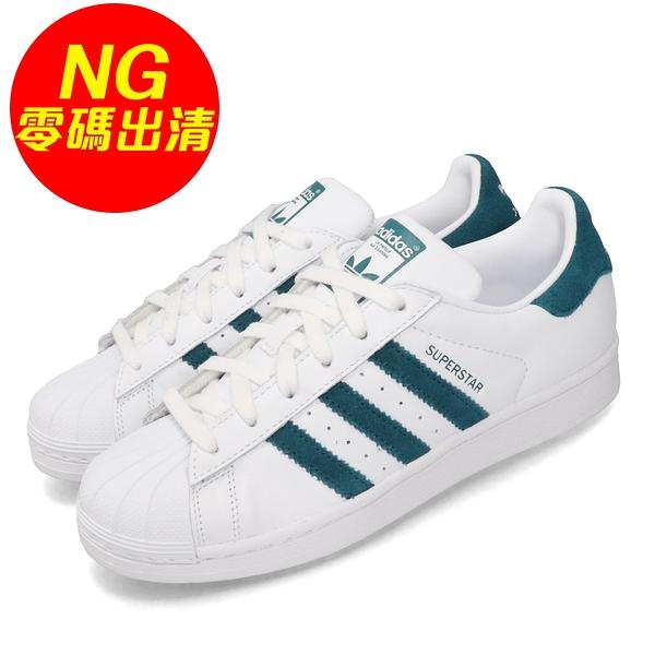 【US7.5-NG出清】adidas 休閒鞋 Superstar W 白 綠 女鞋 運動鞋 中底色差 【ACS】