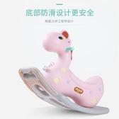 木馬搖馬周歲禮物玩具座椅搖搖馬12-36個月加厚馬車    WD