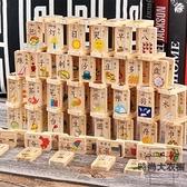 木質兒童100片多米諾骨牌積木益智玩具【時尚大衣櫥】