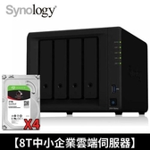 【8T企業雲端伺服器】Synology NAS+IronWolf 2TB 四顆