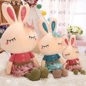 可愛兔子毛絨玩具女生小白兔布娃娃睡覺抱枕兒童玩偶公仔女孩公主