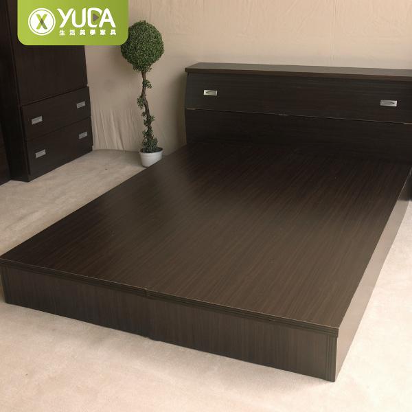 【YUDA】A+加厚 5尺雙人床底/床架/非掀床(六分床底)新竹以北免運 租屋首選