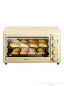 烤箱烤箱家用烘焙全自動多功能30升大容量蛋糕面包迷你小型電烤箱  LX HOME 新品