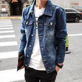 韓版牛仔外套男 青年 學生 修身牛仔夾克 男士日系牛仔衣男黑色
