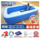現貨-超大號兒童遊泳池家用加厚寶寶充氣水池嬰兒遊泳桶成人家庭洗澡池 NMS