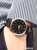 手錶男錶韓版簡約時尚潮流防水學生全自動非機械錶運動石英男士錶MBS『潮流世家』