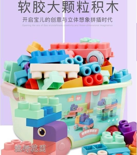 積木-嬰兒積木0-1-2歲3兒童可啃咬寶寶玩具大顆粒拼裝男孩女孩益智YJT 交換禮物