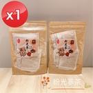 【百年老舖和春堂】人氣冠軍茶包-粉光蔘元氣滿滿茶-10包/份x1份