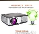 投影機 RD-806辦公投影機3D白天高清手機投影儀家用wifi小型家庭影院1080P激光電視 3C公社YYP