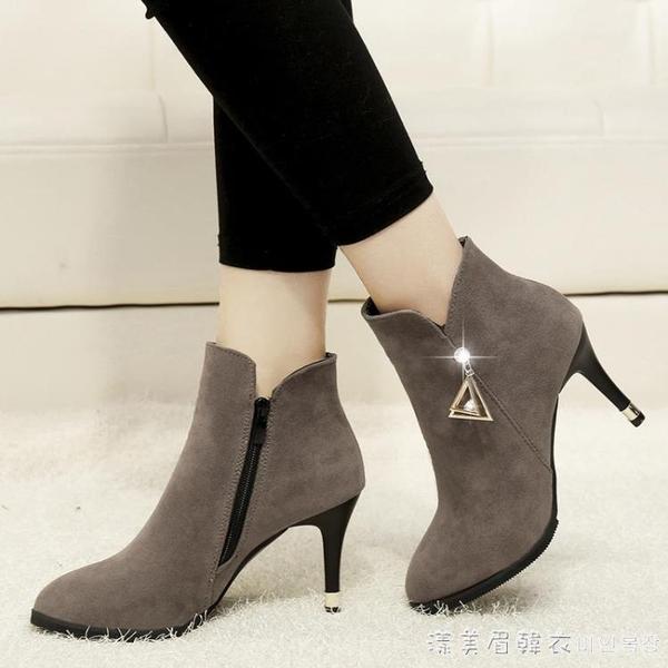 秋季加絨高跟鞋18新款細跟馬丁靴尖頭磨砂絨面女短靴金屬裝飾裸靴 漾美眉韓衣