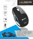 【鼎立資訊】KINYO GKM791 2.4GHz 無線 藍光滑鼠 1600dpi