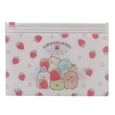 小禮堂 角落生物 防水口罩夾鏈袋 透明口罩包 口罩夾 口罩套 (紅 草莓) 4548626-13593