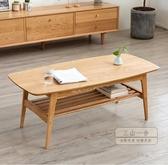 茶几 北歐風格實木雙層茶幾小戶型日式橡木長方形客廳茶幾創意簡約原木-三山一舍JY