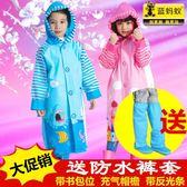 藍螞蟻兒童雨衣幼兒園寶寶雨披小孩學生男童女童環保雨衣帶書包位【 新店開張八五折促銷】