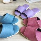 台灣製造-簡約輕巧-皮質室內拖鞋-韻色-4雙任選$399