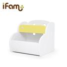 韓國 Ifam 多功能玩具收納櫃-黃色(IF-168Y)[衛立兒生活館]