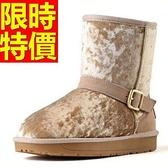 中筒雪靴-真皮絨面正韓保暖皮革女靴子5色62p51【巴黎精品】