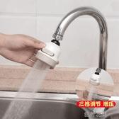水龍頭增壓花灑家用洗菜盆防濺水噴頭廚房自來水節水器調節過濾器 花園