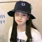 韓國學生出游盆帽刺繡字母大帽檐漁夫帽遮陽百搭男女帽子街頭 交換禮物
