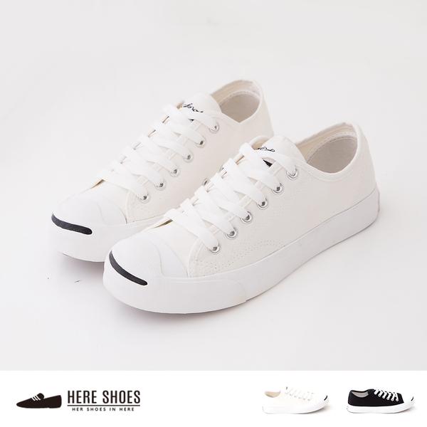 [Here Shoes]男鞋- 男款 經典開口笑 基本款風格百搭 休閒鞋 帆布鞋 情侶鞋─KP1052