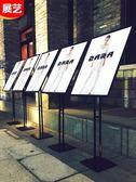 kt板展架立式落地式廣告架易拉寶展示架展板廣告牌海報架定制制作【快速出貨八五折】