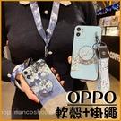 支架+掛繩 OPPO Reno 5 Pro Reno 4 Pro 4Z 亮面光滑 軟殼 掛繩孔 全包邊保護 輕薄 文藝 梔子花 防摔殼